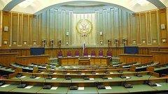 Верховный суд России установит четко определенные сроки банковской гарантии для госзакупок